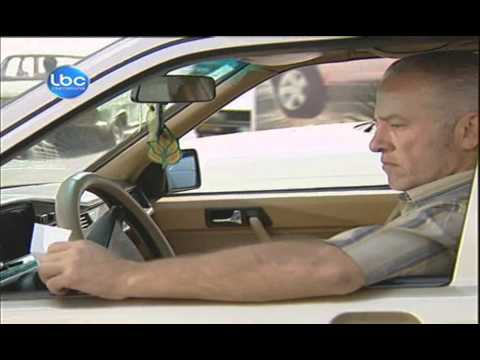 Bayn Beirut Wa Dubai - Episode 10