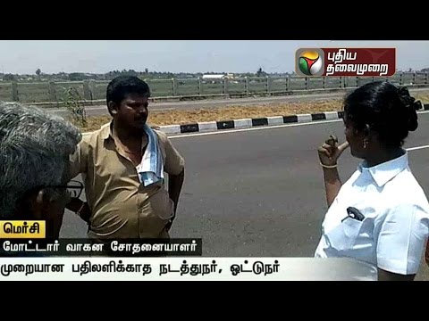 Driver-conductor-of-Nagercoil-Madurai-bus-behave-badly-to-women-checking-officer