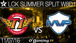 MVP vs SKT T1 - LCK Summer Split 2016 - W8D1