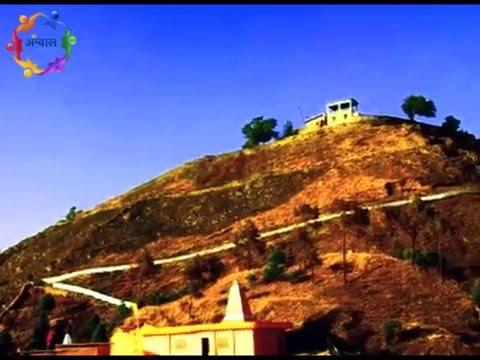 Video Bherav Garhi Dham  in Uttarakhand download in MP3, 3GP, MP4, WEBM, AVI, FLV January 2017