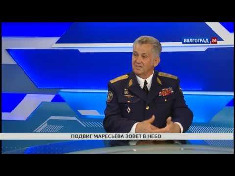 Виталий Набоков, генерал-майор авиации