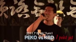 "Download Lagu ""PEKO vs KBD"" (2011) / ENTER MC BATTLE CLASSICS Mp3"