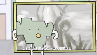 シュールすぎる松原市PRアニメ
