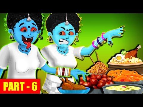 Foodie Ghosts - Part 6 | తిండి పిచ్చి దెయ్యాలు | Telugu Stories | Stories in Telugu | Ghost Stories