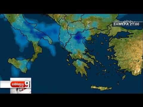 Αλλάζει ο καιρός με βροχές και καταιγίδες στα βόρεια | 19/09/2019 | ΕΡΤ