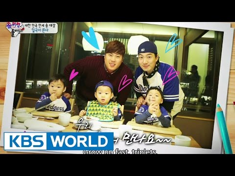 The Return of Superman | 슈퍼맨이 돌아왔다 - Ep.61 (2015.02.08)