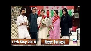Video Salam Zindagi - Mother's Day Special With Faysal Qureshi,13th May, 2018 MP3, 3GP, MP4, WEBM, AVI, FLV Agustus 2018
