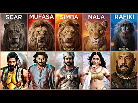 Similarities Between THE LION KING🦁 And BAHUBALI 💪 | When Lion King meets Bahubali | in Hindi.