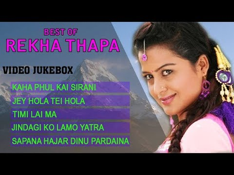 (Nepali Video JUKEBOX: Best Of Rekha Thapa Video Jukebox Vol : 1 - Duration: 25 minutes.)