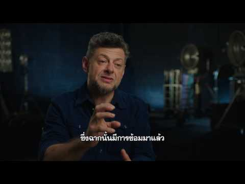 War for the Planet of the Apes - Andy Serkis Interview (ซับไทย)