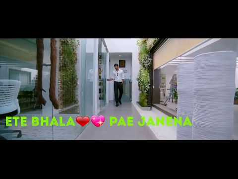 Video Tate mu kahin ete bhala pae janena odia song status download in MP3, 3GP, MP4, WEBM, AVI, FLV January 2017