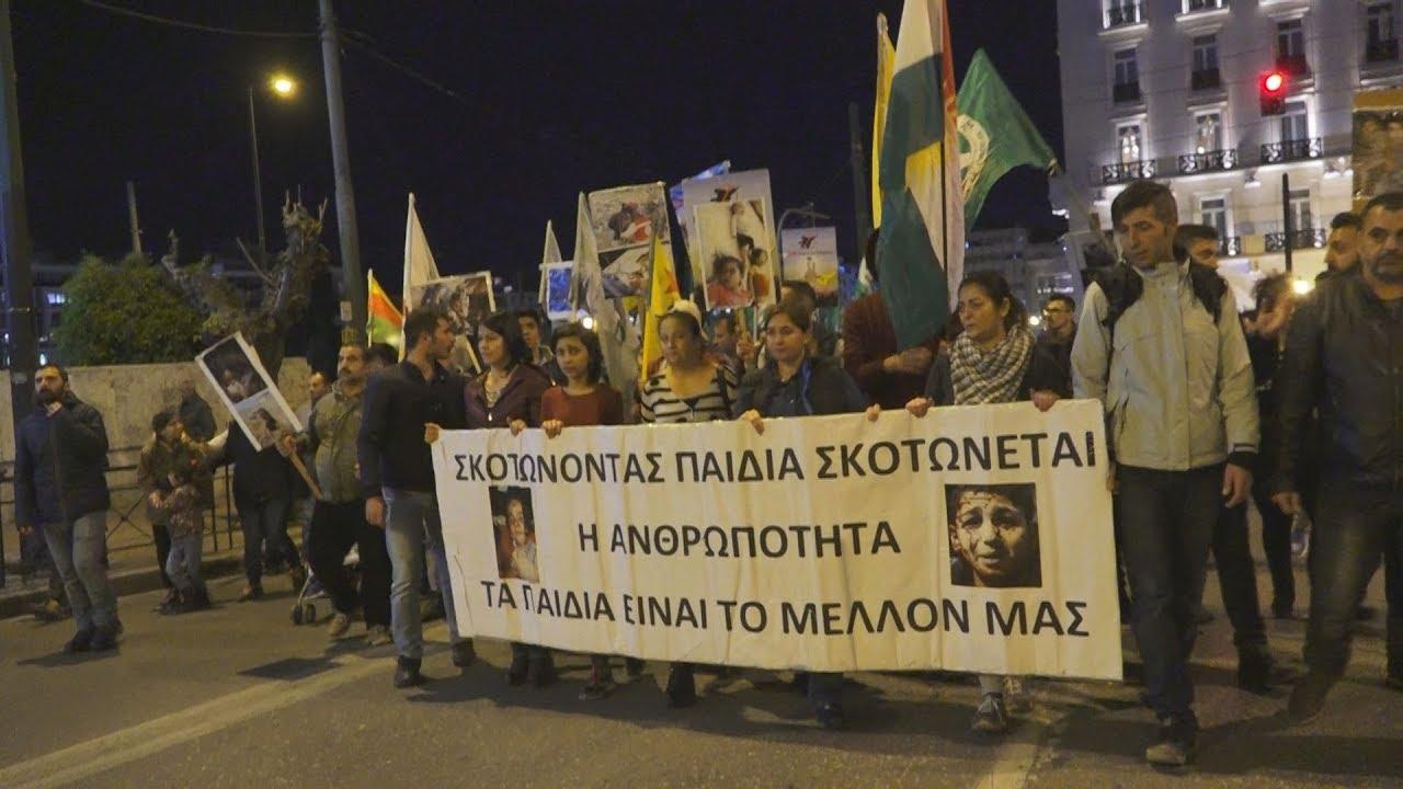 Συγκέντρωση Αλληλεγγύης για την Αφρίν και πορεία στην Τουρκική πρεσβεία