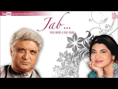 Video Zara Zara Si Baatein Full Song - Javed Akhtar & Alka Yagnik download in MP3, 3GP, MP4, WEBM, AVI, FLV January 2017
