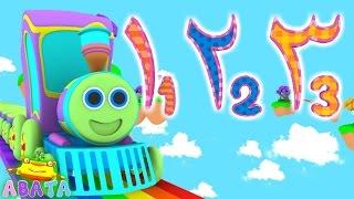 Learning Hijaiyah Numbers with Battar Train Hijaiyah | ABATA Channel