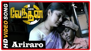 Nonton Kalai Vendhan Tamil Movie   Songs   Title Credit   Arirao Song   Ajay S Flashback Revealed Film Subtitle Indonesia Streaming Movie Download