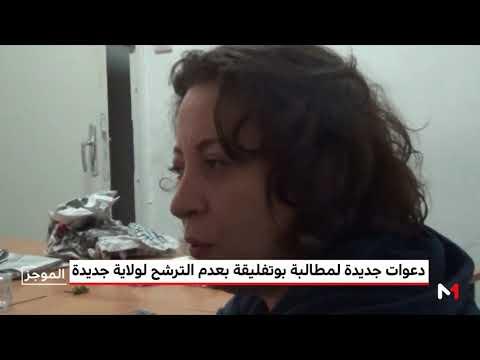 العرب اليوم - شاهد: الجزائريون ينتفضون ويوجهون رسالة حادة إلى بوتفليقة