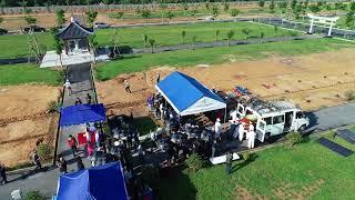 Video Lễ an táng Hiệp Sĩ Nguyễn Hoàng Nam tại Công Viên Vĩnh Hằng Long Thành ngày 16-5-2018 MP3, 3GP, MP4, WEBM, AVI, FLV Mei 2018