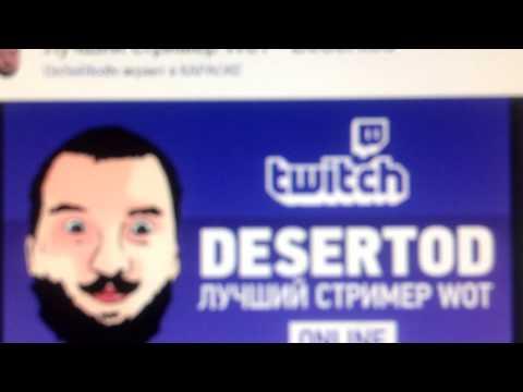 Караоке от DeSeRtodtv
