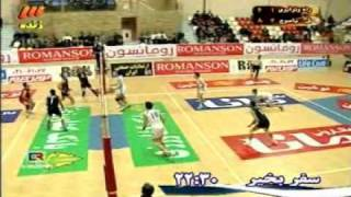 (4) Volleyball Sport News Iranوالیبال یاسوج راه و ترابری مجله ورزشی