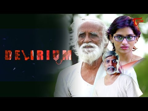 DELIRIUM Independent Film Trailer | By Hari Prasad Boora | TeluguOne