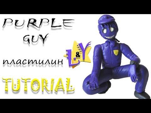 Как слепить Фиолетового Парня ФНАФ из пластилина Туториал Purple guy from clay Tutorial