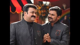 Video Latest Malayalam Full Movie | Mohanlal  Suresh Gopi  Dileep | H d 1080 |  Upload  2018 MP3, 3GP, MP4, WEBM, AVI, FLV April 2018