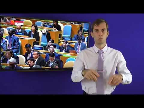 новости 22.12.2017  для глухих на русском жестовом языке