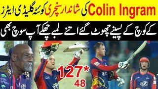 Karachi kings winning Moment 15 Match vs Quetta Gladiators HBL PSL 2019