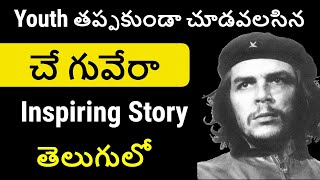 Che Guevara Biography in Telugu | Full Documentary of Che Guevara | Telugu Badi