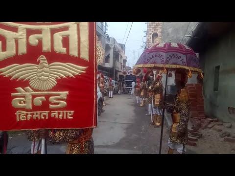 Video V Janta manoj band himatnagar kaka baapa na poriya song download in MP3, 3GP, MP4, WEBM, AVI, FLV January 2017