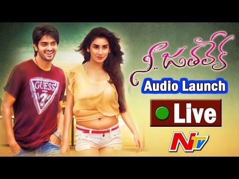 Nee Jathaleka Audio Launch || Naga Shourya, Parul Gulati, Swaraj