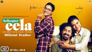 Video Helicopter Eela | Official Trailer | Kajol | Riddhi Sen | Pradeep Sarkar | Releasing 7th September MP3, 3GP, MP4, WEBM, AVI, FLV Agustus 2018