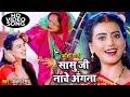 Download Lagu 2018 का #Akshara Singh का सबसे बड़ा हिट #छठ गीत VIDEO - Sasu Ji Nache Angana - Bhojpuri #Chhath Geet Mp3 Free