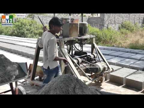 Cement Bricks Manufacturing   MAKING OF BRICKS