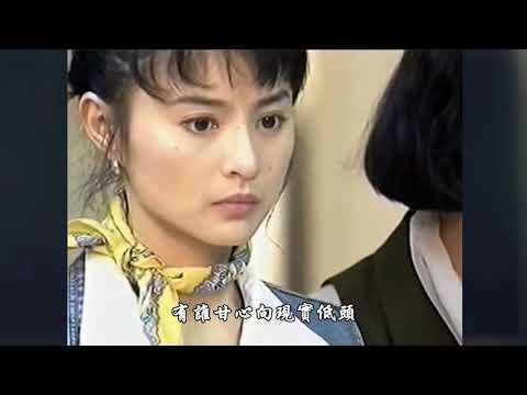 Bá Vương Hoa 1992 (Đài Loan) 40 tập -  Moon Lee - Thời lượng: 4 phút, 22 giây.