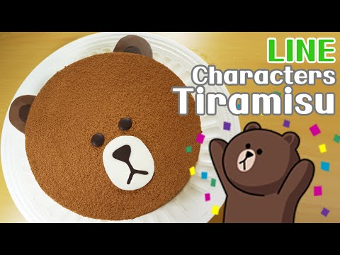 LINE Character Tiramisu - Sweet The MI
