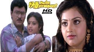 XxX Hot Indian SeX Tamil Cinema Oru Oorla Oru Rajakumari K Bakiyaraj Meena Full Length .3gp mp4 Tamil Video