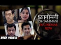 SALMAN KHAN on DHYANIMANI (ध्यानीमनी) || Salman & Others Promote DHYANIMANI - Marathi Movie
