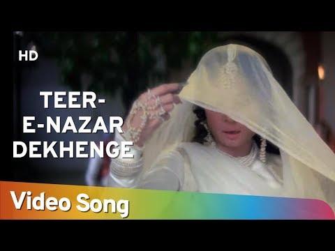 Teer-e-Nazar Dekhenge | Pakeezah (1972) | Meena Kumari, Raaj Kumar | Filmi Gaane