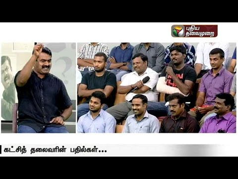 Seeman-answers-Why-is-he-targeting-left-parties-with-wrong-facts