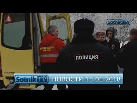 ИНФОРМАЦИОННЫЙ ВЫПУСК 15.01.2018