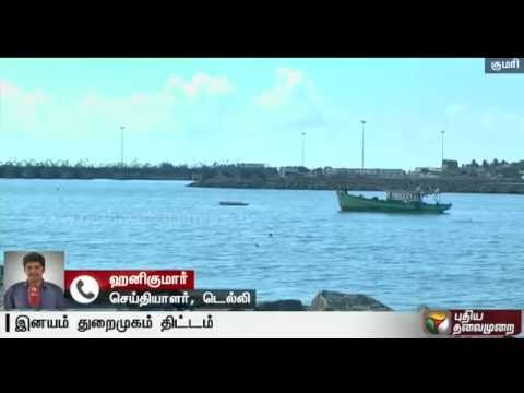 80%-of-Colachel-port-project-to-be-in-Arabian-sea-Detailed-Report