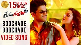 Video Race Gurram ᴴᴰ Video Songs | Boochade Boochade Song | Allu Arjun | Shruti Haasan | Saloni | Shaam MP3, 3GP, MP4, WEBM, AVI, FLV Juli 2018
