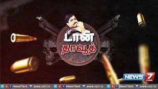 Video роЯро╛ройрпН родро╛ро╡рпБродрпН   Who is Dawood Ibrahim?   News7 Tamil MP3, 3GP, MP4, WEBM, AVI, FLV Oktober 2018
