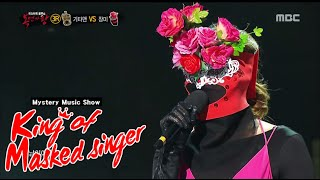 [King of masked singer] 복면가왕 - rose bloom at night - Drinking '밤에 피는 장미'의 가왕 후보전! '술이야' 20150830, MBCentertainment,radiostar