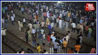 Amritsar में बड़ा रेल हादसा, 50 लोगों की मौत   Breaking News