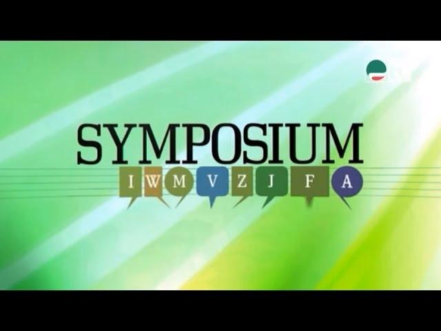 Symposium 2 Dicembre 2016