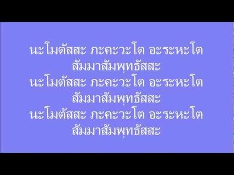 ชิ น บั ญ ช ร ๙ จบ