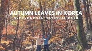 Hiking at Gyeryongsan National Park
