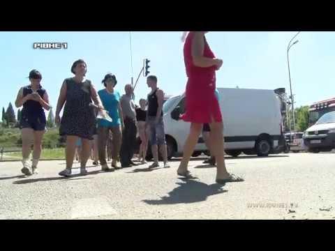 В Колоденці місцеві жителі перекрили трасу Київ-Чоп [ВІДЕО]